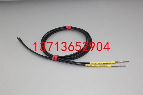 KT310-10 光纤传感器 凯库恩KEKUHN