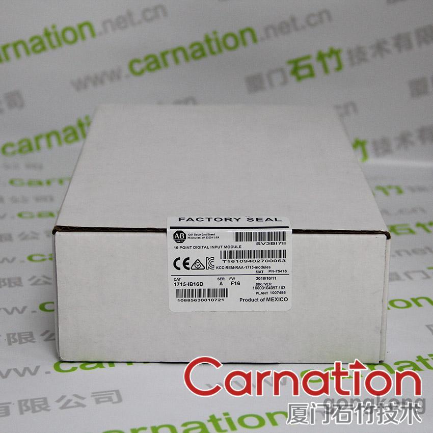 施耐德PC-A984-145 仲鑫达科技PLC备件直卖