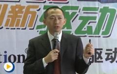 合信CoMotion 系列产品发布会市场总监:刘佐纯先生新产品介绍