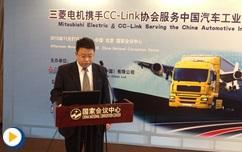 三菱电机自动化助力汽车生产企业升级