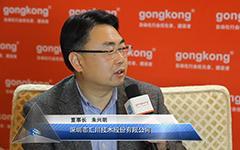 深圳市汇川技术股份有限公司  董事长 朱兴明--2014中国自动化年会 嘉宾专访