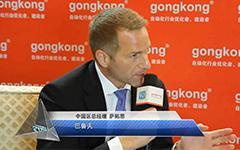 巴鲁夫中国区总经理萨拓思--2014中国自动化年会 嘉宾专访