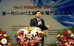 Guard工业防火墙的技术创新