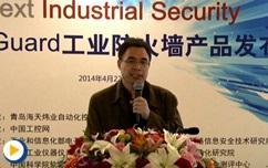 工业防火墙在石化行业信息安全防护应用中的解决方案