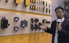 世德电子元件(上海)有限公司--2014北京国际工业智能及自动化展览会展台采访