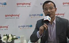 """上海宝欧--""""中国工厂自动化服务发展高峰论坛""""演讲企业独家专访"""