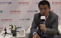 """施耐德--""""中国工厂自动化服务发展高峰论坛""""演讲企业独家专访"""