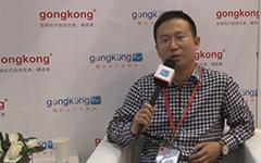 """海天炜业--""""中国工厂自动化服务发展高峰论坛""""演讲企业独家专访"""