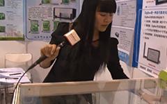 阿尔泰--2014北京国际工业智能及自动化展览会展台采访
