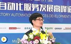 自动化服务新趋势—虚拟支持工程师服务