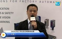 DATALOGIC得利捷精彩亮相2014北京国际工业智能及自动化展览会