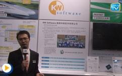 德国科维软件---2014北京国际工业智能及自动化展览会展台采访