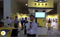美国邦纳---2014北京国际工业智能及自动化展览会展台采访