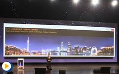 2014 ABB 自动化世界---智能技术,智慧跨越