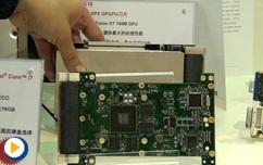凌华科技军用加固级VPX计算平台