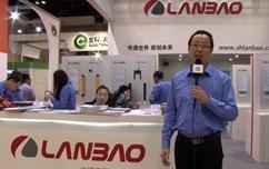 兰宝LANBAO---2014北京国际工业智能及自动化展览会展台采访