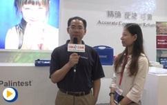 百灵达重磅推出新版Potalab®+综合水质分析实验室---英国百灵达出席Aquatech China上海国际水展