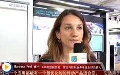 ABB高级副总裁、传动与控制业务单元全球负责人Barbara Frei博士对ACS580MV新型中压交流变频器做详细解读---2014ABB自动化世界