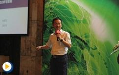 青岛海天炜业:《工控信息安全防护及预报技术的分析与实现》---2014中国工业信息化及信息安全发展论坛