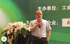 西门子:《纵深防御 信息安全》---2014中国工业信息化及信息安全发展论坛