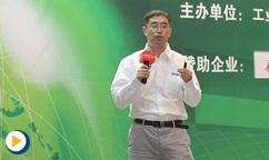 百通赫斯曼:《构建整体工业网络安全系统》---2014中国工业信息化及信息安全发展论坛