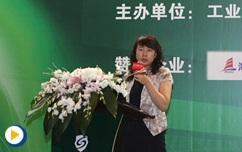 工信部电子一所领导致辞---2014中国工业信息化及信息安全发展论坛
