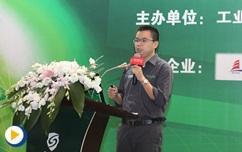 施耐德:《开放的网络与信息安全》---2014中国工业信息化及信息安全发展论坛