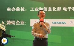 深圳三旺通信:《创新互动 共作共赢》---2014中国工业信息化及信息安全发展论坛