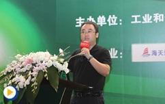 中科网威 :《如何打造安全可靠的工业控制系统网络》---2014中国工业信息化及信息安全发展论坛