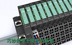 德国惠朋(VIPA)SLICEIO SYSTTEM模块新品介绍