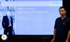 西门子DCS系统PCS 7最新发展