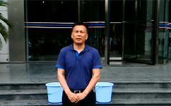 上海久德电气有限公司 总经理  陈建钢--gongkong®倡议自动化精英关注公益挑战ALS冰桶