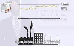 SIMATIC B.Data排放平衡报告1