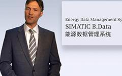 SIMATIC B.Data持续性能源控制1