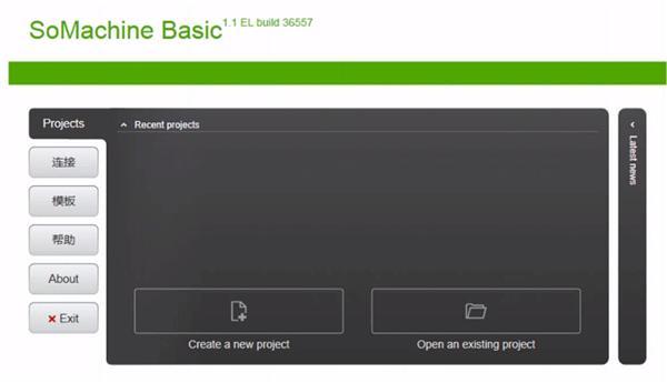 第二节睿易系列M100&M200可编程控制器软件安装