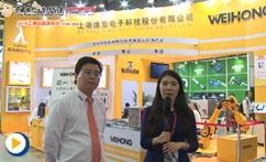 上海维宏电子2014工博会采访视频