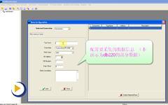 适用于Siemens PLC的快速数据分析软件