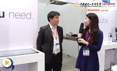 威格勒传感器技术2014工博会采访视频