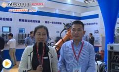 固高科技2014工博会采访视频