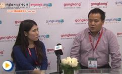 深圳海任科技2014工博会采访视频