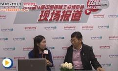 研控自动化2014工博会采访视频