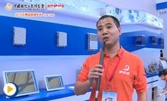 诺达佳2014工博会采访视频
