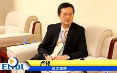 北京安控科技股份有限公司总工程师卢铭先生专访