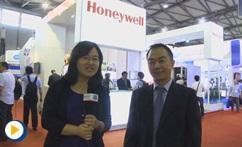 霍尼韦尔带您走进2014年中国国际铝工业展