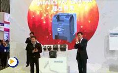 西门子Sinamics V20变频器新增适用于大功率应用场合的全新模块