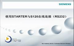 S120教程4