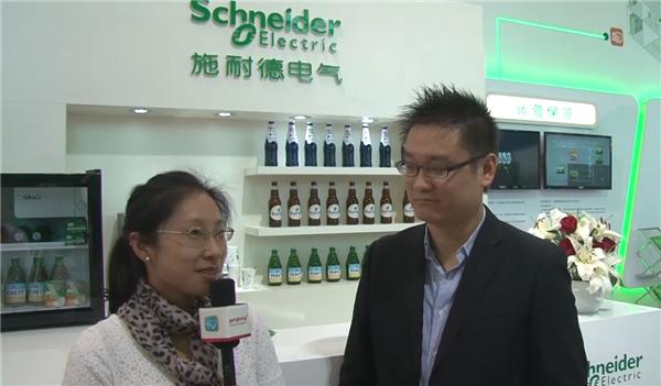 gongkong专访施耐德电气食品饮料行业何总监
