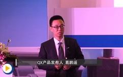 众为兴2014新一代高性能伺服产品发布会---QX产品发布
