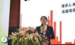 中国自动化存量服务市场研究-杨秀丽
