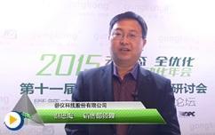 磐仪科技销售部经理赵恩海获奖感言---第十三届中国自动化年度评选颁奖盛典
